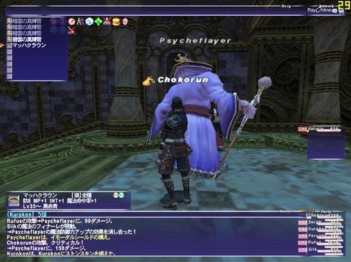 2008_02_07_22_43_18.jpg
