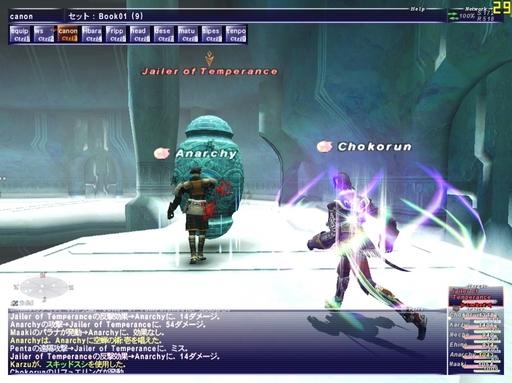 2008_03_01_16_25_57.jpg