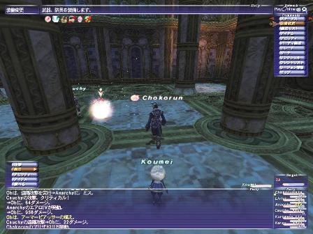 pol 2008-07-09 20-22-21-77.jpg