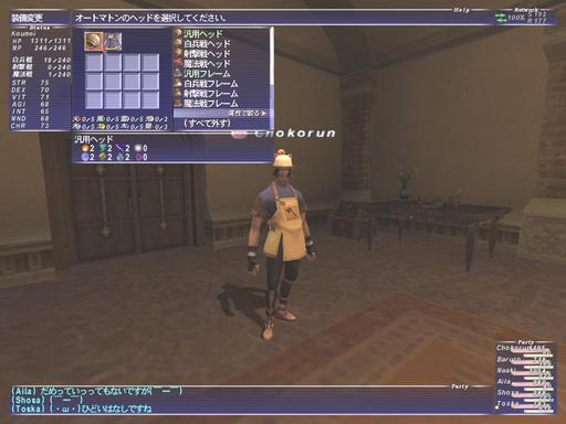 pol 2010-03-20 12-08-39-91.jpg